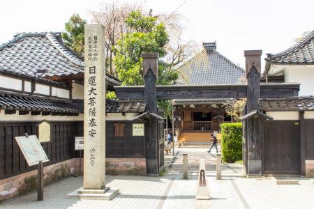 Tempio dei Ninja